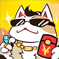 全民撸猫咪领红包版