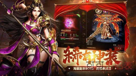 九州游戏单职业