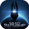 银河战舰星空帝国最新版
