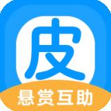 皮一波app