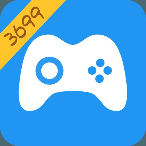 3699游戏盒手机版