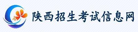 陕西高考志愿填报机构