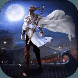 灵剑传说无限龙玉版