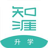 知涯升学app