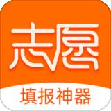 精准志愿app