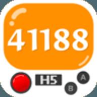 41188游戏盒子免费版