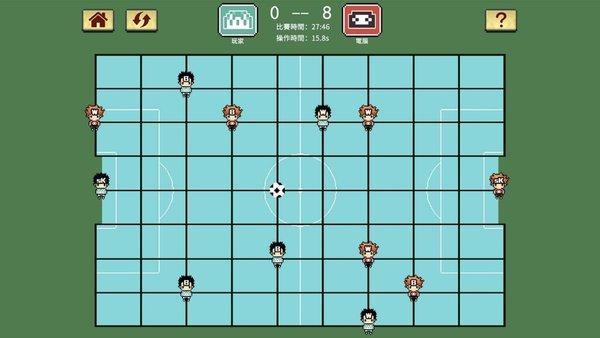 足球战棋iOS版截图