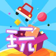 街机游戏盒子iOS版