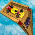 超级坡道方程式赛车特技