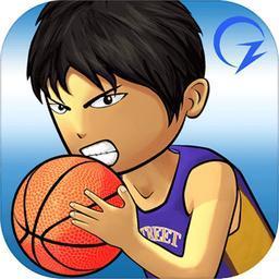 街頭籃球聯盟破解版