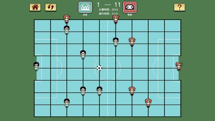 足球战棋iOS版