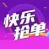 翻金斗app