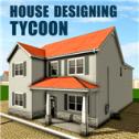 房屋设计大亨