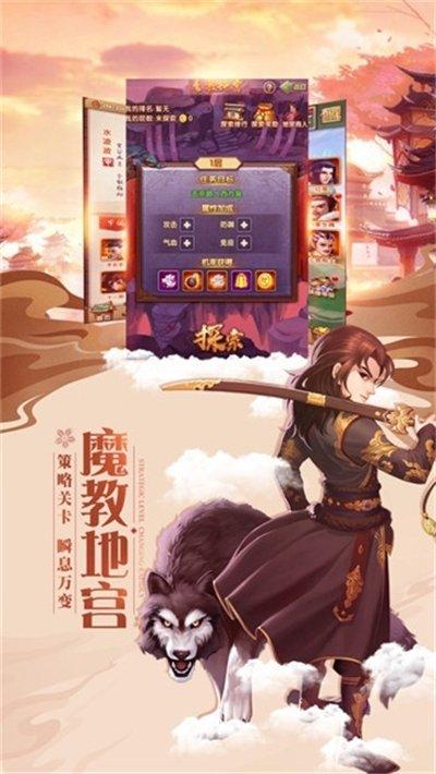 灵剑少年变态版截图