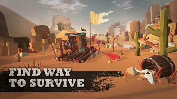 沙漠沙箱生存