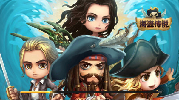 海盗传说红包版下载-海盗传说手游下载