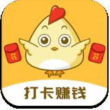 小鸡趣玩app