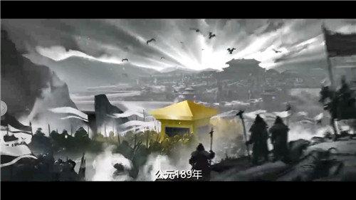 三国乱世争霸介绍