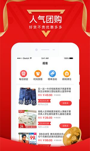 亦谷官方旗舰店app官方版