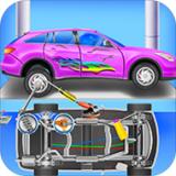 超级汽车清洗和维修