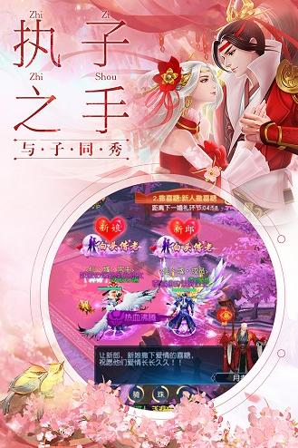 剑舞龙城GM版截图