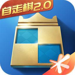 战歌竞技场自走棋2.0红包版