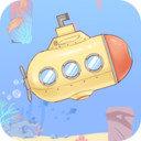 潜水艇抖音游戏