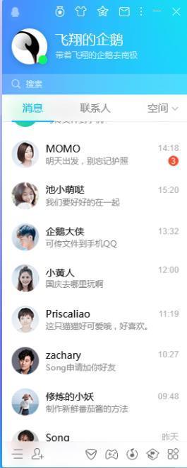 qq绝版气泡最新app截图
