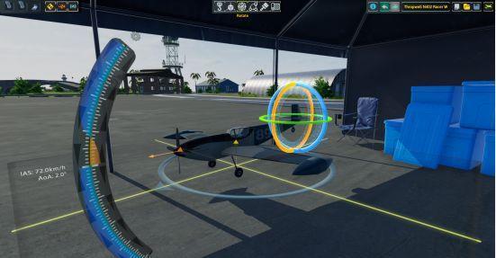 模型飞机模拟器截图