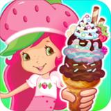 小公主做冰淇淋
