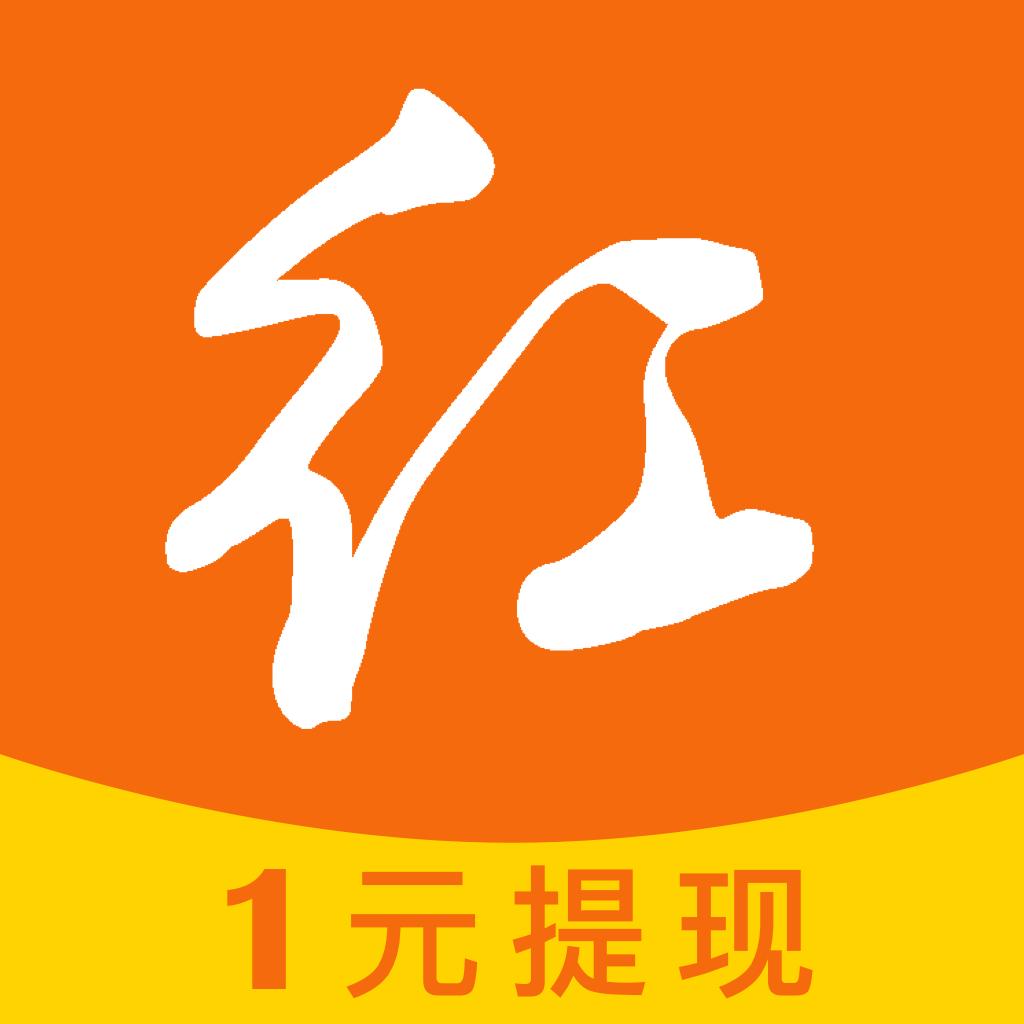 七彩抢红包