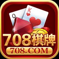 708棋牌