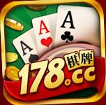 178cc棋牌游戏