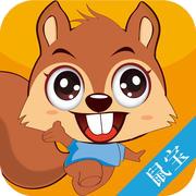 鼠宝app