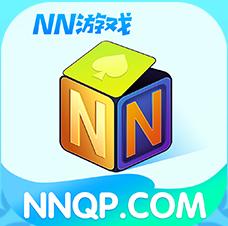 NN棋牌app