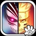 死神vs火影1000多人版