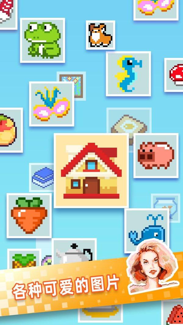 家园拼拼乐红包版截图