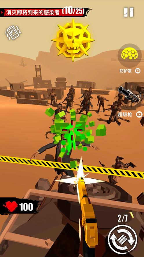 全民打僵尸是当下十分流行的一款打僵尸游戏