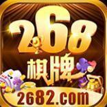 2682棋牌游戏