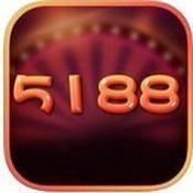5188棋牌