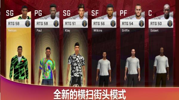 NBA 2K20是一款专为NBA体育爱好者打造的一款篮球游戏