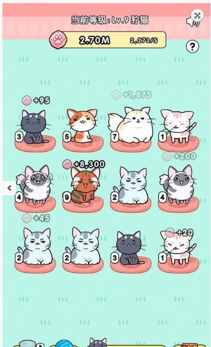 全民猫咪截图