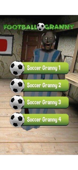 恐怖奶奶足球版