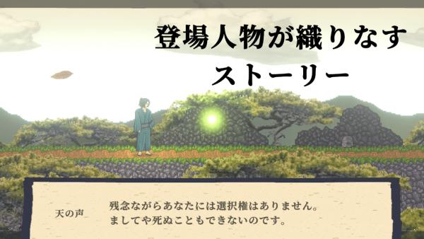 妖言汉化版游戏下载-妖言最新手游下载