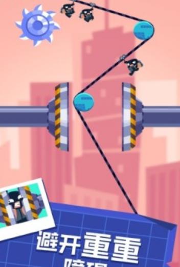 绳偷大冒险