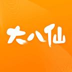 大八仙app