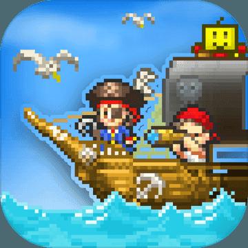 大海贼探险物语2.3.6破解版