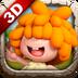 石器时代2(3D)