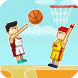 有趣的篮球