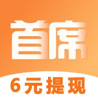 首席試玩官app